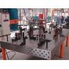 四川柔性焊接平台专业企业就选恒量机械设备厂价直销