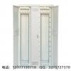 工厂直销1440芯光纤配线柜1440芯光纤机柜