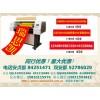 北京条幅横幅制作公司,设计制作条幅,横幅加急加快制作