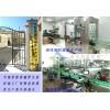 液体香精灌装生产线/膏体香料全自动灌装生产线