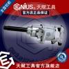 天赋工具GENIUS进口重型风炮双锤气动扳手801806