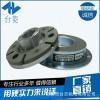 广州电磁制动器厂家_潍坊电磁制动器价格_中山电磁制动器型号