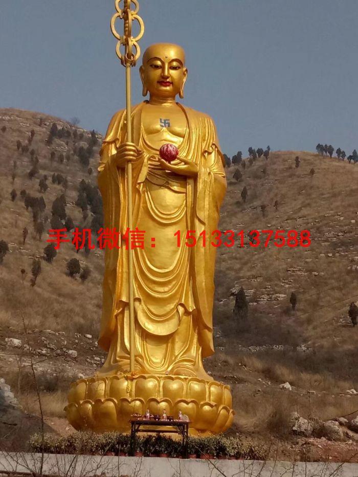 站像地藏王菩萨铜佛像 1