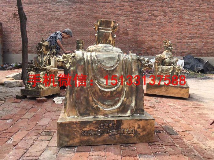 东海龙王铜佛像 纯黄铜佛像2