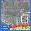 珠海工地冲孔围挡镀锌围栏批发深圳地铁口冲孔护栏规格定做