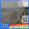 供应珠海工地金属冲孔网围挡圆孔冲孔板防护栏镀锌临边围挡