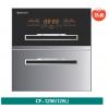 传锋高品质厨电CF-1206