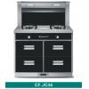 传锋高品质厨电CF-JC36