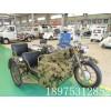 长江款750边三轮摩托车仿古迷彩
