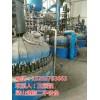 二手搪玻璃瓷反应釜不锈钢反应釜回收价格厂家