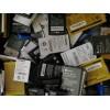 深圳电池回收电话;手机电池回收价格多少钱