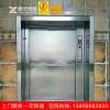 宁波电梯传菜电梯餐梯杂物电梯食梯宁波西芝电梯有限公司