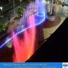 湖南喷泉长沙喜马拉雅音乐喷泉设计色彩多姿的音乐喷泉