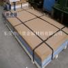 耐腐蚀5083铝板氧化铝5083-H32铝板