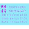 求购香港公司8年无不良记录
