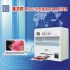 图文店制作PVC卡用的品质值得信赖的证卡打印机品牌