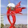 不锈钢景观雕塑设计城市景观雕塑加工厂