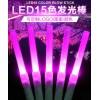 明星演唱会专用遥控LED闪光棒/助威互动荧光棒厂家直营