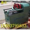 山东厂家生产三速可调速圆钢套丝机预埋螺栓套丝机