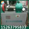YWG-A11高速多功能圆钢套丝机反丝高速圆钢套丝机