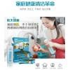 厨房清洁神器,陈年油污也不怕!航天植萃催化酶清洁剂