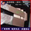 供应国标T2紫铜排C1100母线铜排/接地铜条T5红铜排