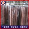 销售环保TU2无氧铜线T2大直径紫铜线高纯T5紫铜线