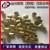 精抽H65黄铜管毛细黄铜管4x0.5mm广东H62铜管精密