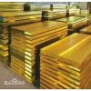 专业求购五金厂电子厂废铜沙废铜块