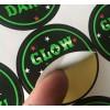 标贴印刷不干胶标贴商标标贴产品标贴