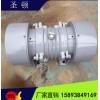 厂家直销筛分设备专用三相异步震动电机YZO-8-4振动电机