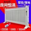 碳晶电暖器耗电大吗
