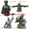 八大英模人物铜雕塑红军人物铜雕塑战士人物铜雕塑厂家