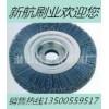 工业品打磨去毛刺磨料丝圆盘刷钢丝平行轮