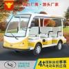 广州朗晴-LQY081A-,观光游览车景区观光车电动观光车