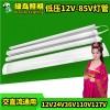 绿鸟照明48V光管支架供应价格