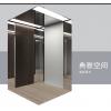 广东鑫奥电梯,惠州电梯,惠州日立,惠州奥的斯,惠州客梯