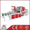Sj1000-1400型双层八线热封冷切制袋机