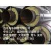螺旋保温钢管厂家沧州海乐钢管有限公司