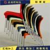 25mm*1mm磨砂氧化桌腿椅腿家具椅脚铝管