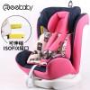 REEBABY汽车儿童安全座椅ISOFIX接口0-12岁