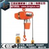 日本大象电动葫芦_FA型进口日本便宜的电动葫芦