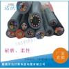 耐弯曲柔性铜网屏蔽拖链电缆厂家直销价格优惠