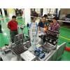工业机器人就业前景|工业机器人就业方向|工业机器培训|创智供