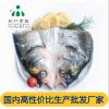 冰鲜鲢鱼头批发安徽三珍食品开背鱼厂家