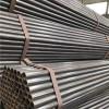 供青海钢管租赁和西宁钢管报价