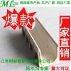 树脂混凝土排水沟u型树脂成品排水沟