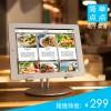 餐馆平板点菜的软件-诚荐操作方便的简单点点电子菜谱软件
