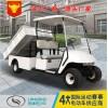 朗晴电动车四轮小型电动自卸式载货车微型电动小货车