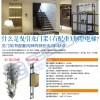 家用别墅观光电梯,三层四层无底层别墅梯专用